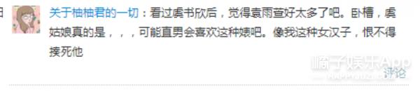 开过淘宝店、金秀贤私生饭,《一年级》里的虞书欣是本色出演吗?