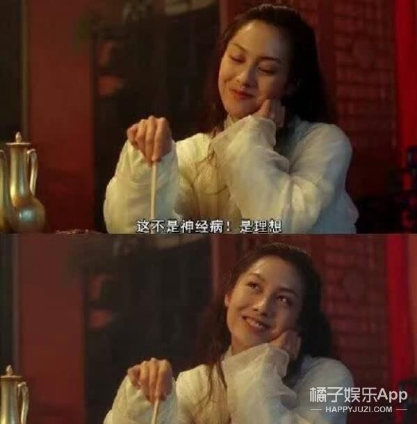 【今天TA生日】朱茵:爱上紫霞,也爱上随性、不拘小节的她