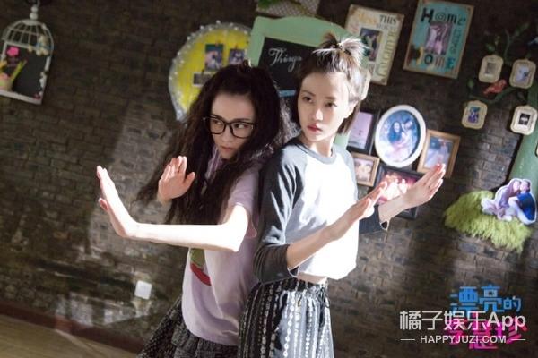 中国版《她很漂亮》发布剧照,为啥迪丽热巴扮丑也这么美?