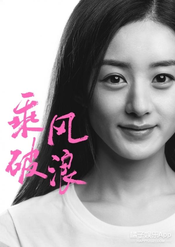 """拿完""""金鹰视后""""又宣布参演韩寒新片,赵丽颖终于向电影圈发力了"""