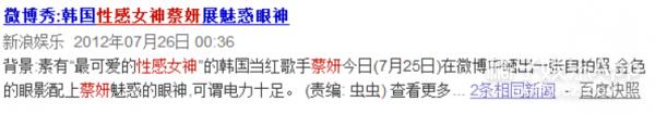 亚洲舞王、国民校草,这些标签在娱乐圈里到底多少爱豆有?