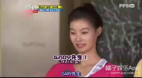 Gary要退出跑男了,可7人少1人还能是Running man么?