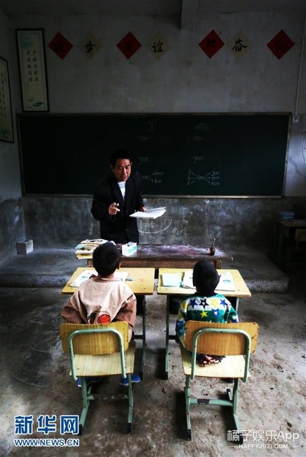 这应该是世界上最孤独的学校了:1个老师2个学生