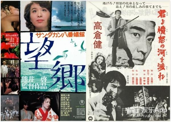 海贼火影龙珠聚首!今年共引进10部日本片,比前5年加起来还多