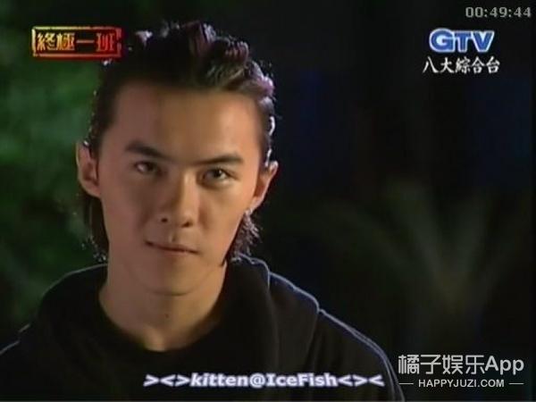 【好久不见】当年台湾的花美男唐禹哲,现在长这样了!