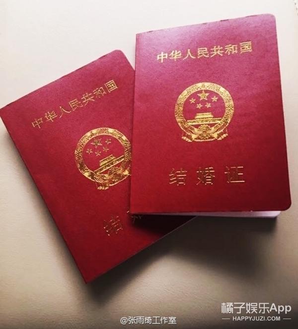 恭喜!张雨绮宣布婚讯:相识10天后相恋,70天后结婚!