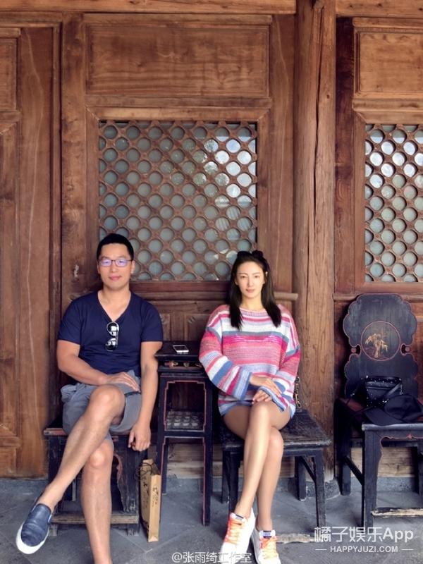 啥?张雨绮说老公无婚史,却被扒出了他2年前的结婚照!