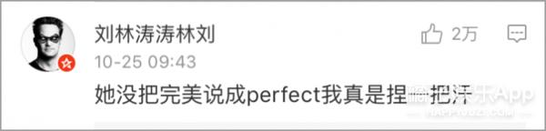 中英文夹杂说话究竟有多可怕?一瞬间大家都被这个女人带跑偏了