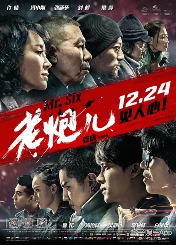 吴亦凡夺东京电影节中国电影周影帝,但他说主要任务是吃好吃的!