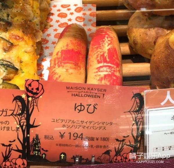 岛国的万圣节指甲面包出炉 你敢吃么?
