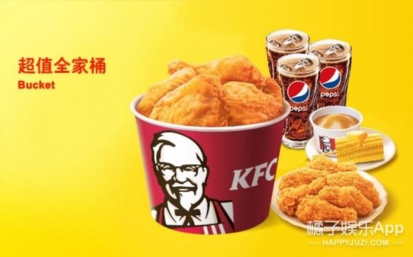 KFC全家桶不够全家吃被状告,老婆饼我要告你没老婆!