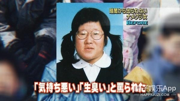 这个日本整形节目的审美让我服了...