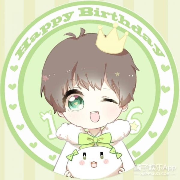 王源的16岁生日,我们将把你的手写明信片亲自送给他!