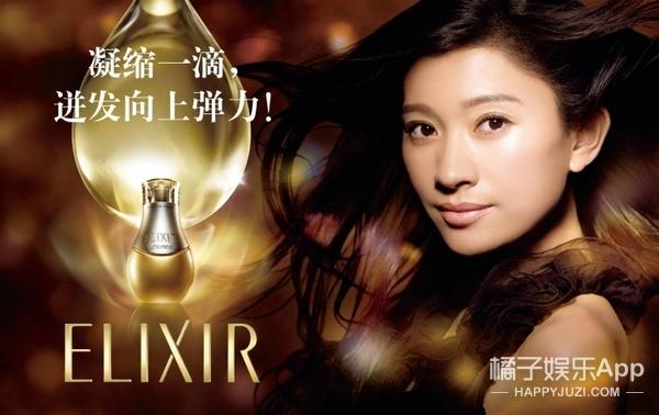 猜猜看,这位手拿精华露的日本女明星你知道是谁吗?