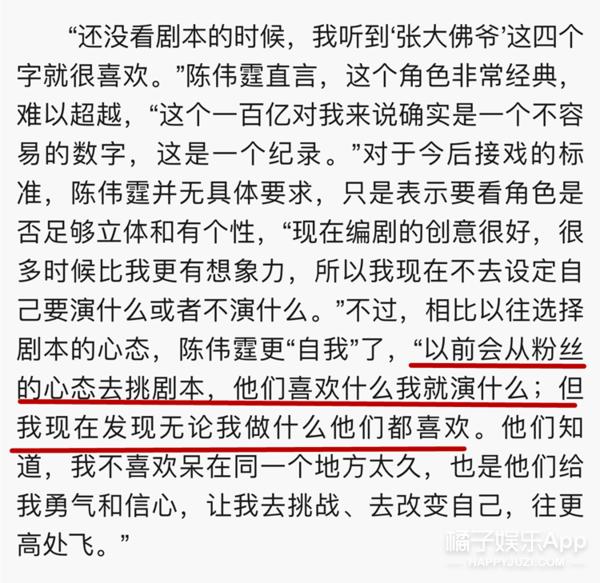 杨紫减肥,李易峰转型,杨洋放弃舞蹈,原来他们人生的转折点在这儿!