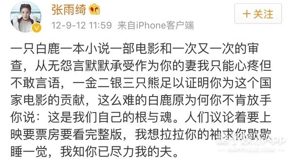 张雨绮和丈夫相恋70天闪婚,在爱情里她一直都是这么潇洒