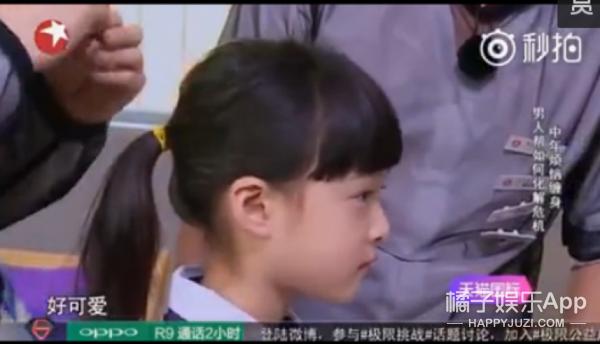 霍建华给小女孩扎头发,这似乎成了每个男神的必备技能