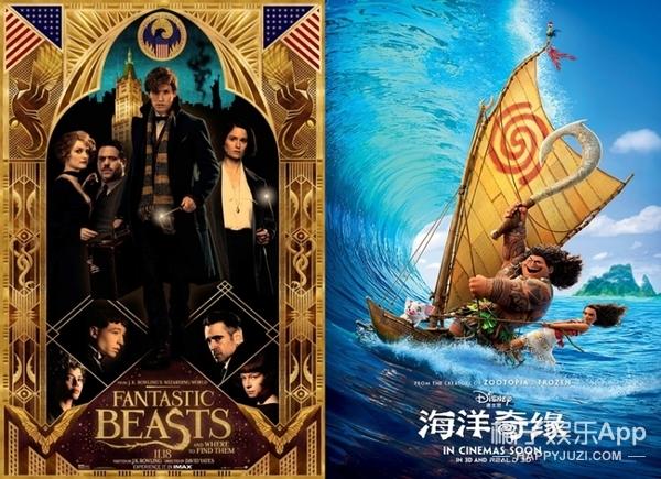 《神奇动物》延期撞上《海洋奇缘》,听说这事和《潘金莲》有关?