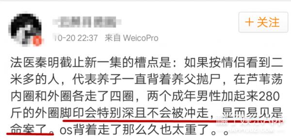 中国刑侦剧bug多?看看韩国导演是怎么弥补的吧!
