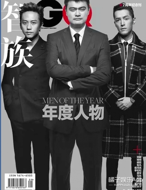 2016年封面王诞生咯!如此多面的胡歌,竟然还是看不够!