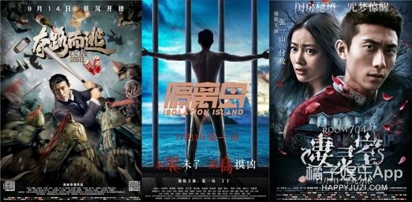《余罪》后张一山3部电影调档又定档再调档,这才是余罪吧!