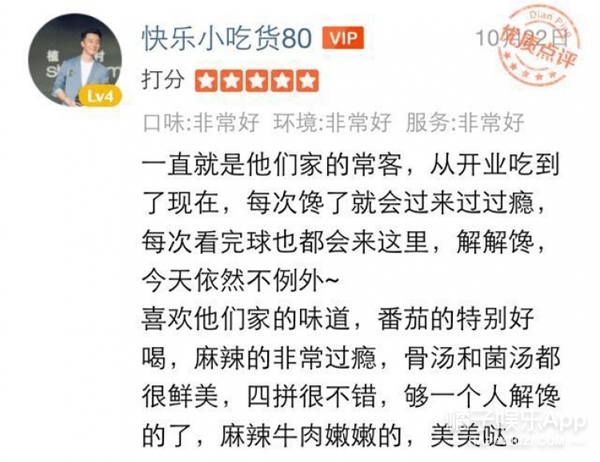 韩寒餐厅欠债、冯小刚餐厅被告,明星餐厅现在都怎么样了?