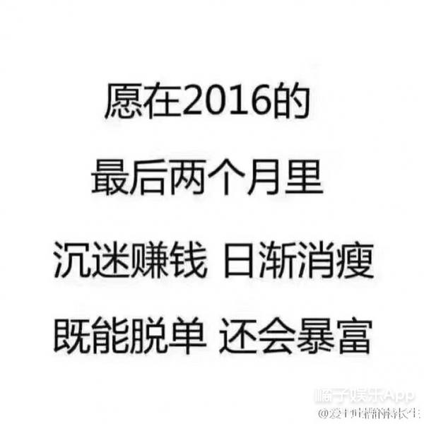 【娱乐早报】baby钟汉良高能吻戏曝光  熊黛林宣布结婚