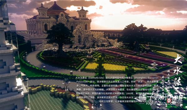 惊呆了!膜拜Minecraft里的建筑大神们!