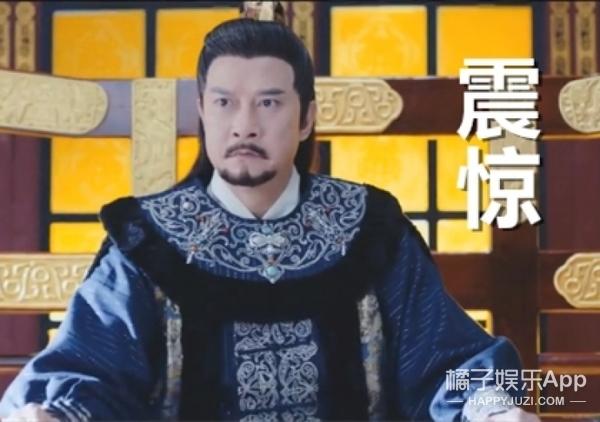 招蜂引蝶、死里逃生还能当面骂皇帝,唐嫣这女主光环要炸呀!