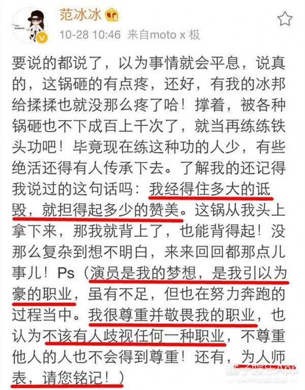【娱乐早报】林心如大气回应恶评  孙杨秒删暗指真人秀靠演