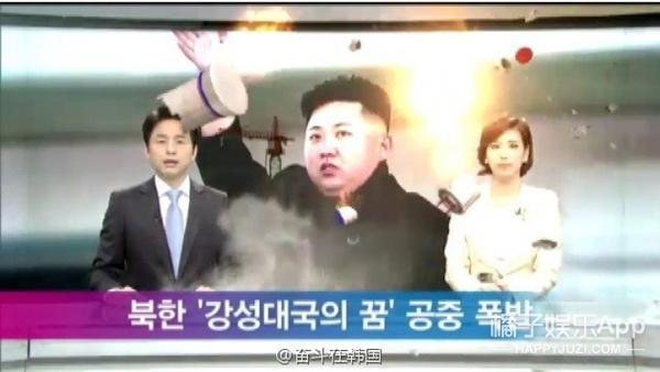 """曝光朴槿惠丑闻、调查""""岁月号"""",他被称为韩国新闻界刘在石"""