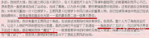 徐箐遥博客截图