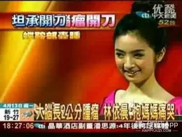 【今天TA生日】林依晨:一个拿生命在演戏的女演员