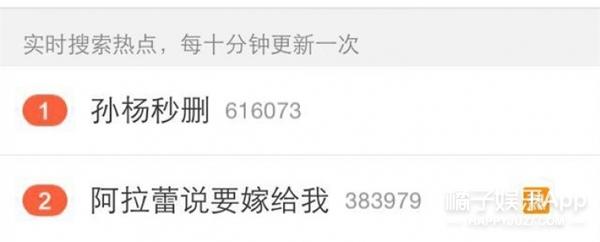 孙杨秒删博疑似控诉节目作秀,但这条微博真的看明白了么