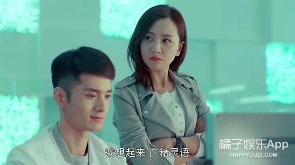 张若昀、王凯身边的她们不爱穿裙子,可照样能撩男神啊!