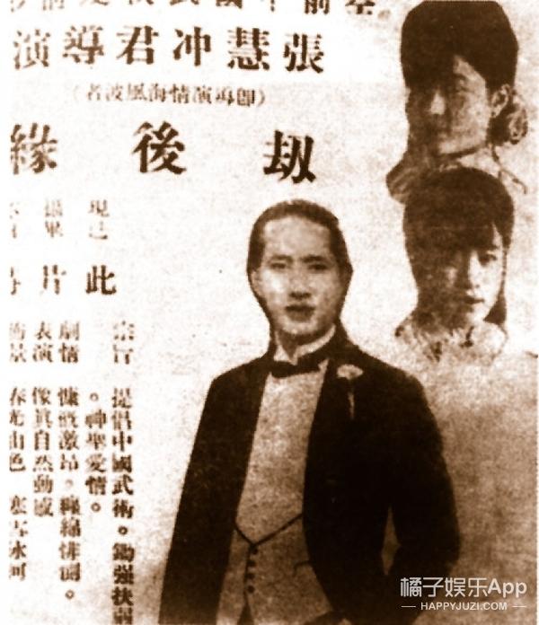 这是中国现存最早武侠片之一,竟和我小时候打架一样萌!