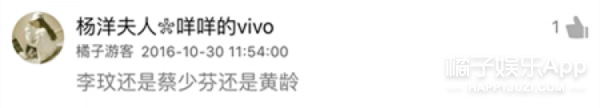 """【娱乐早报】陈学冬昏迷入院系误传  赵丽颖穿戏服领""""视后"""""""