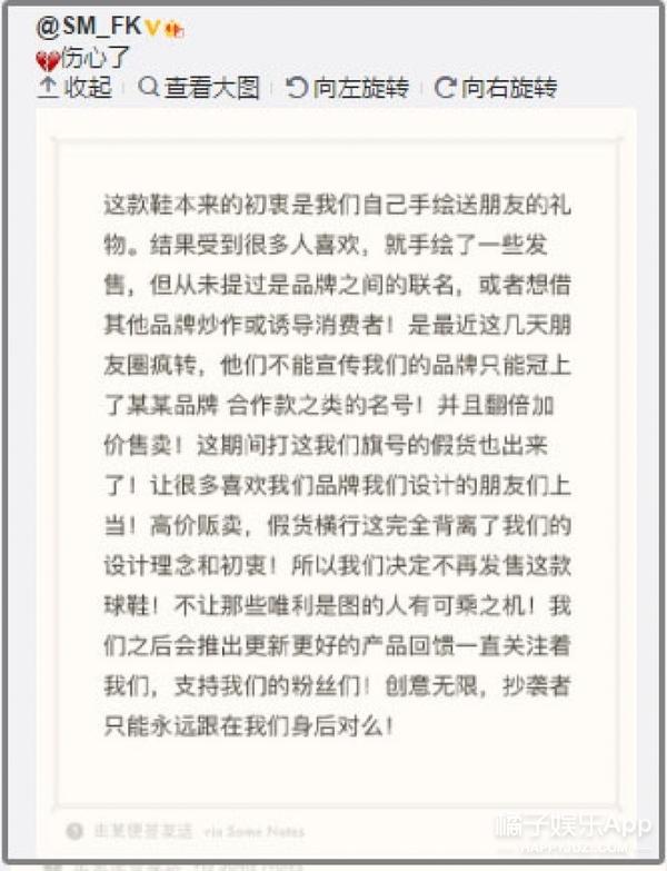 """杨幂、马思纯穿的2000块""""山寨Vans""""原来是中国设计?!"""