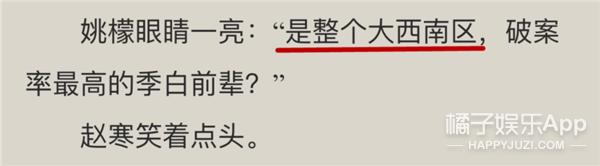 小说中出现的霖市、江城和龙番市都在哪儿?我都帮你找到了!