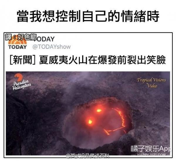 【娱乐早报】周杰伦搂昆凌过万圣节  范冰冰晒猫疑暴露闺房