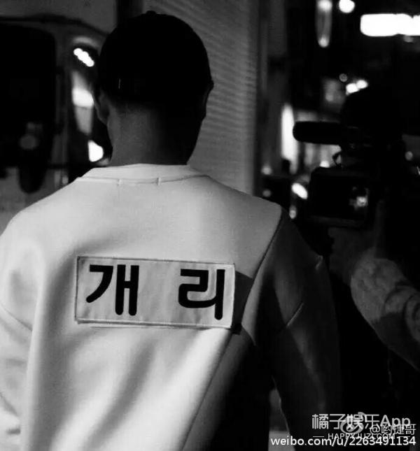 Gary最后一次录制《RM》:人生最棒的瞬间,我不会忘记的