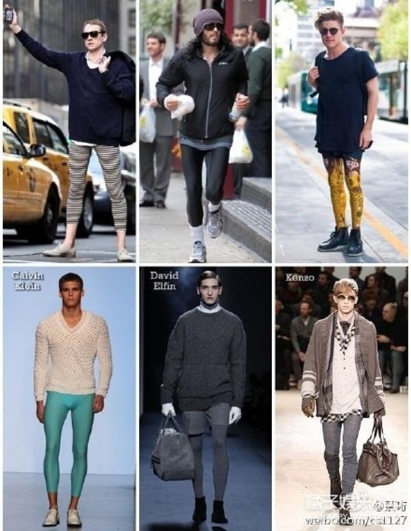 """男人的""""紧身裤""""Megging可美可辣眼! 时尚的差距怎么这么大!"""