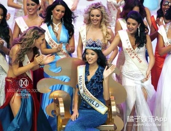 """""""地球小姐""""冠军出炉,全世界四大选美比赛究竟在比什么?"""