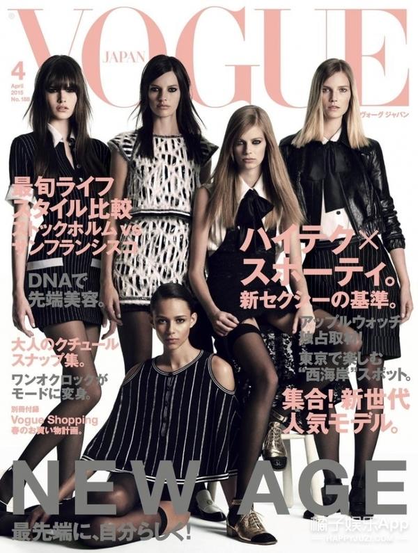 不知不觉中《Vogue》封面全被刘雯给承包了,这才是实力派!