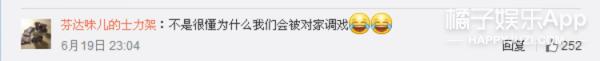 中国当红小鲜肉的粉丝到底是一群什么样的人?
