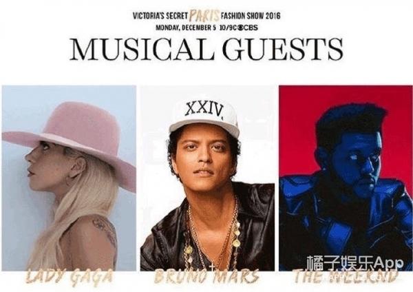 今年维密的三个表演嘉宾已定,我却更期待LadyGaga的内衣秀!