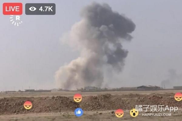脸书直播摩苏尔争夺战,网友们在表情的世界里怒了!
