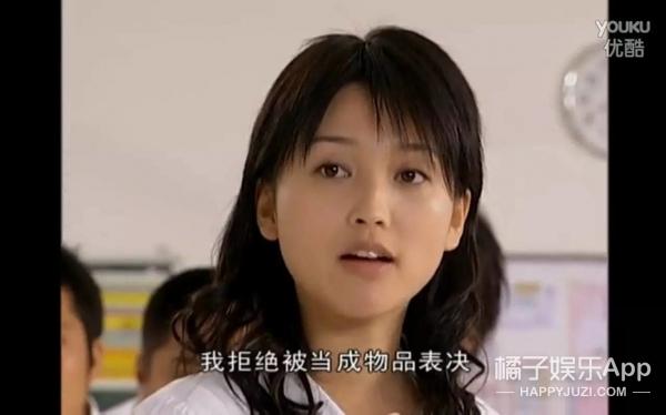 金莎整容了?14年前她在《十八岁的天空》里已经说明了一切