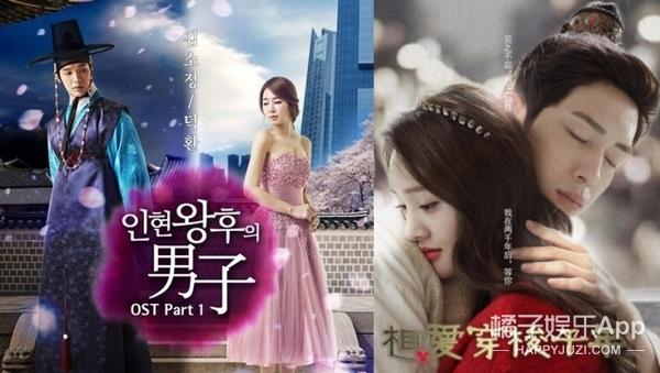 《屋塔房王世子》要拍中国版,你觉得张艺兴、迪丽热巴符合吗?