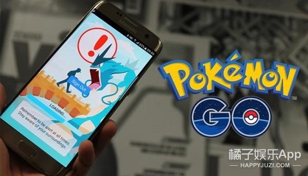 魔性!山海Go被称为最有毒的山寨PokemonGo